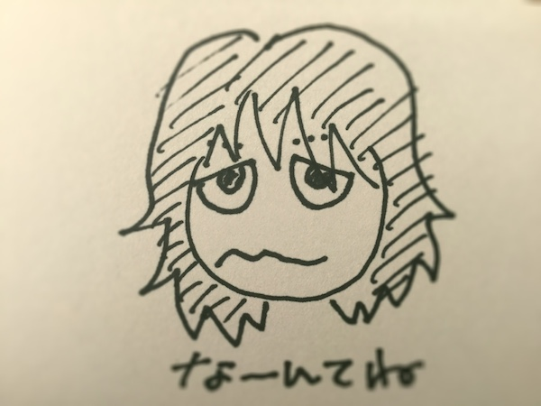 by INS画伯@ハーネス
