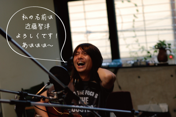 photo by 山本尚明